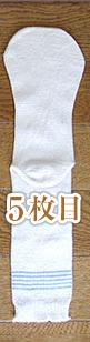01_5-c1_set-tai
