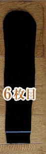 01_6-c1_set-tai