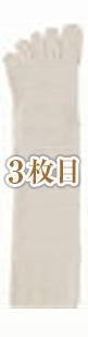 04_3-c1_set-tai