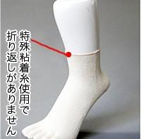 06-c1_5so-tai