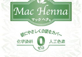08-c8_ha-ohs
