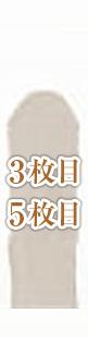 03_3-c1_set-tai